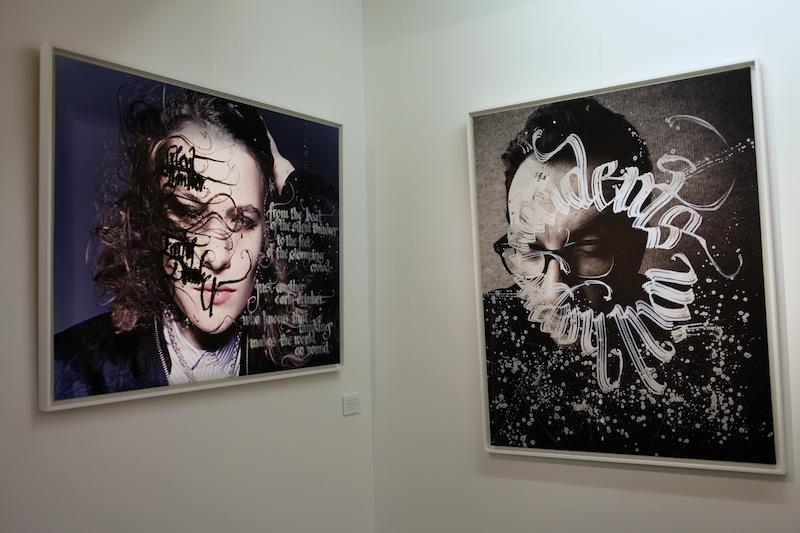 exposition lyrics! helene bailly street art paris 4