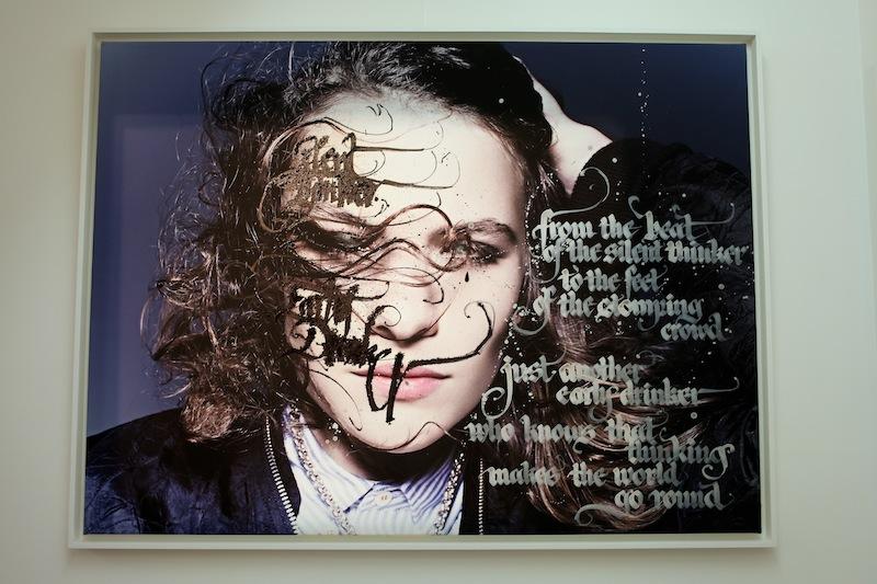 exposition lyrics! helene bailly street art paris 8