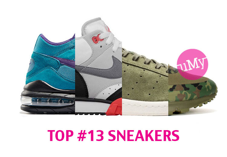top13 sneakers uglymely copy